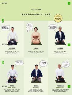 WEEKEND SENDAI WORKS-制作実績のご紹介 東京のwebデザイン&グラフィックデザイン制作会社 QUOITWORKS INC.(株式会社クオートワークス) ホームページ・パッケージデザイン・広告デザイン・デザイン事務所