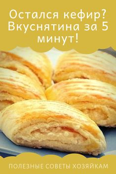 Trendy Ideas for cake girl birthday pull apart – BuzzTMZ Bakery Recipes, Dessert Recipes, Cooking Recipes, Dinner Rolls Easy, Good Food, Yummy Food, Russian Recipes, Food Humor, Homemade Cakes