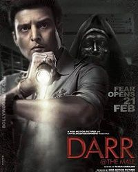 DArr @ the  mall Reviews