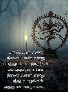Tamil Motivational Quotes, Apj Quotes, Tamil Love Quotes, Gita Quotes, Coach Quotes, Inspirational Quotes, Love Failure Quotes, Good Life Quotes, Love Feeling Images