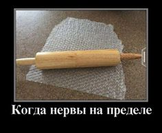 Russian Jokes, Funny Quotes, Funny Memes, Wit And Wisdom, Smiles And Laughs, Offensive Memes, Edgy Memes, Motivation Inspiration, Cringe