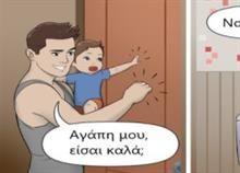 Kids And Parenting, Parents, Family Guy, Ideas, Decor, Bebe, Dekoration, Fathers, Decoration