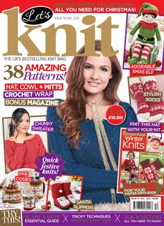 Lets Knit 74 2013 12