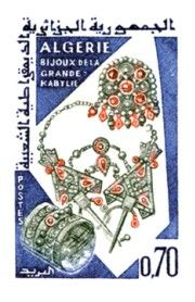 Algeria Philately - Postage Stamp of Algeria - Kabyle arts and crafts