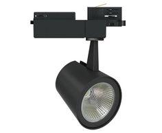 NEKO LIGHTING AG - View Product
