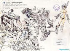 Artists | superani Kim Jung Gi
