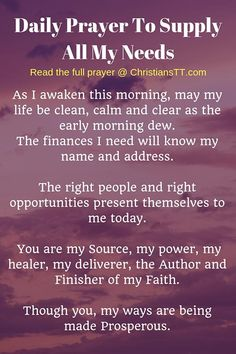 Prayer To Supply All My Needs #Christianstt #Prayer #Needs #Blessings #success