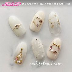 Ideas fails art gel tips # Fails art Ideas fails art gel tips Xmas Nails, Winter Nail Art, Christmas Nail Art, Holiday Nails, Winter Nails, Cute Nails, Pretty Nails, Uñas Diy, Kawaii Nail Art