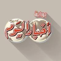 """الاكثر مشاهدة على شبكة مصر  _    """"النوم سلطان""""...شاهد بالصور أغرب حالات النوم -عبر..http://goo.gl/lLcVVB"""