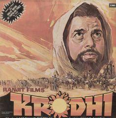 Krodhi 1980 Bollywood Vinyl LP