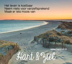 #kwetsbaar #mooi #leven #liefde #geluk #lifestyle #mindstyle #mindful #gelukkig #tevreden #dankbaar #tekst #citaat #quote