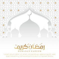 Ramadan background with mosque Free Vector Eid Mubarak Background, Ramadan Background, Ramadan Wishes, Ramadan Greetings, Ramadan Celebration, Background Pictures, Vector Background, Ramzan Wallpaper, Wallpaper Ramadhan