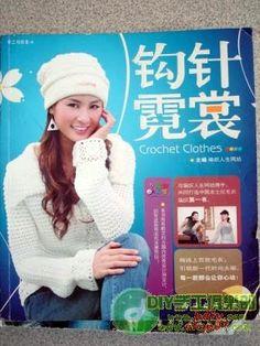 Koreańska 2 - DEHolford - Álbumes web de Picasa