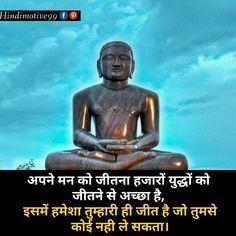 motivationl quotes in hindi Hindi Motivational Quotes TOP 50 INDIAN ACTRESSES WITH STUNNING LONG HAIR - RAVEENA TANDON PHOTO GALLERY  | CDN2.STYLECRAZE.COM  #EDUCRATSWEB 2020-07-16 cdn2.stylecraze.com https://cdn2.stylecraze.com/wp-content/uploads/2014/03/Raveena-Tandon.jpg.webp