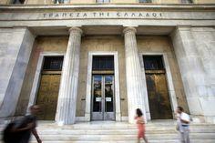 Αντιγραφάκιας: Η Τράπεζα της Ελλάδος για την τροφοδοσία των τραπε...
