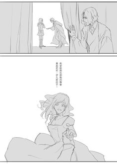 【石莉】哈莉性轉注意 - 【國際激動隊】 Female Harry Potter, Harry Potter Couples, Harry Potter Ships, Harry Potter Anime, Harry Potter Fan Art, Harry Potter Fandom, Harry Potter Characters, Harry Potter Pottermore, Harry Potter Severus Snape