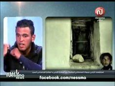 Interview du cousin de Mabrouk Soltani, jeune berger assassiné par Daesh