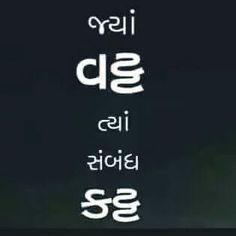 Inspirational Quotes In Hindi, Hindi Quotes, Motivational Quotes, Qoutes, Sad Love Quotes, Strong Quotes, Funny Quotes, Photo Quotes, Picture Quotes