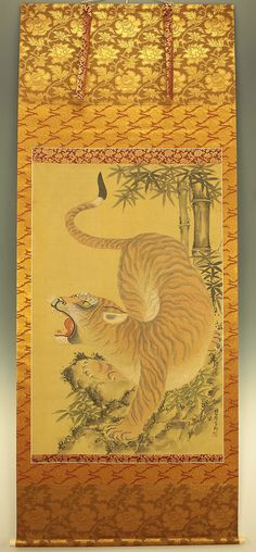 Title :White tiger and Vermilion bamboo . The conditions of a hanging scroll :Refer to all pictures. The conditions of a cloth(hyoso) :good . The conditions of a cloth(hyoso)Backside:good . All Pictures, Tigers, Vintage World Maps, Bamboo, Asia, Japanese, Animals, Animales, Japanese Language