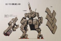 Sink00 - rocketumbl: KotobukiyaFramearms Concept Art ...