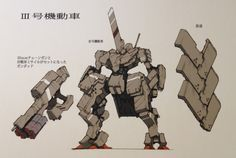 Rocketumblr | Kotobukiya Framearms Concept Art コトブキヤ フレームアームズ...
