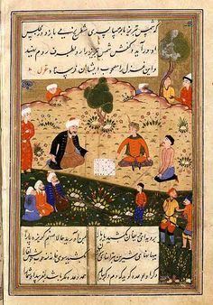 Shams Tabrizî, Islamic poet from 13th century