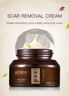 Remedies Four Major Issues: Ded Pox Marks, Dark Brown Acne Marks, Pit-type Acne Marks, Proliferative Acne Marks Scar Removal Cream, Acne Scar Removal, Acne Marks, Body Care, Candle Jars, Creme, Remedies, Delicate, Dark Brown