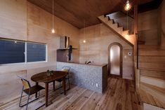 House in Sayama is a minimalist house located in Osaka, Japan, designed by Coo Planning.