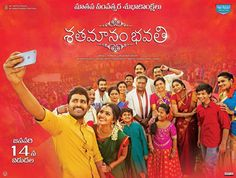 Shatamanam Bhavati | [14-Jan-2017] | Language: Telugu | Genres: #Drama #Romance | Lead Actors: Sharwanand, Anupama Parameswaran | Director(s): Satish Vegesna | Producer(s): Dil Raju | Music: Mickey J. Meyer | Cinematography: Sameer Reddy | #cinerelease #infotainment #cineresearch #cineoceans #ShatamanamBhavati