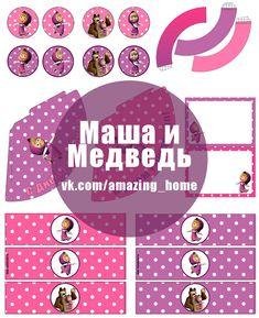 FREE Masha and the Bear set - Printable set