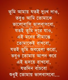 Sad Quotes About Love Pdf : sad love quotes menu awesome facebook sayings forward new bengali sad ...