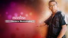 Thaththa ( Diviyama Wage Diyakara ) Sinhala Song Chords ChordsSrilanka