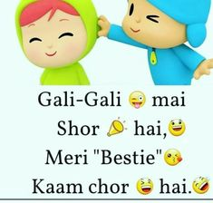 My bestie kaam chor 😂😂 Best Friend Quotes Funny, Besties Quotes, Cute Funny Quotes, Cute Love Quotes, Funny School Jokes, Some Funny Jokes, Funny Memes, Real Friendship Quotes, Crazy Girl Quotes