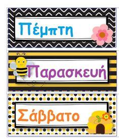 Οι καθημερινές μας ρουτίνες είναι ένα πολύ σημαντικό κομμάτι του Νηπιαγωγείου και κάθε χρόνο θέλουμε να τις αλλάζουμε για να ανανεώνο... Greek Language, Special Needs, Games, School, Crafts, Puzzles, Classroom Ideas, Manualidades, Puzzle