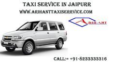 Arihant Tour & Travel provides Hire Taxi Between Jaipur Delhi taxi at cheap rates.Choose luxury taxi from a fleet of Toyota Etios, Indigo.