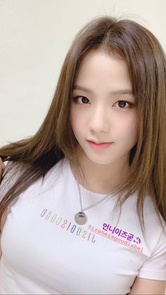 Black Pink Yes Please – BlackPink, the greatest Kpop girl group ever! Blackpink Jisoo, Kim Jennie, Kpop Girl Groups, Korean Girl Groups, Kpop Girls, Blackpink Makeup, K Beauty, Asian Beauty, Beauty Style