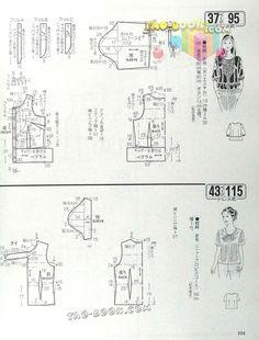 МОДА_FASHION Bodice Pattern, Tunic Pattern, Top Pattern, Blouse Patterns, Clothing Patterns, Japanese Sewing Patterns, T Shorts, Pattern Drafting, Ladies Boutique
