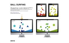 BALL SURFING | PROJECT | HYS INC. | SEARCH OF THE TRUE ESSENCE OF THINGS.