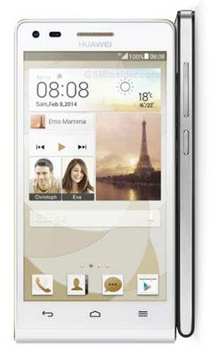 Huawei Ascend P7 Mini 搶先公佈,  4.5吋中階機