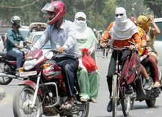 Day temperatures to ease marginally in Gujarat  http://www.skymetweather.com/content/weather-news-and-analysis/day-temperatures-to-ease-marginally-in-gujarat/