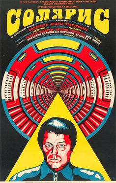 """""""Solaris"""" (1972)"""