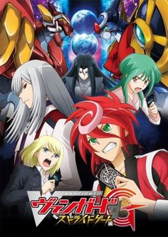 Cardfight!! Vanguard G Stride Gate Hen | Anime's Heaven – O paraíso dos animes é aqui.