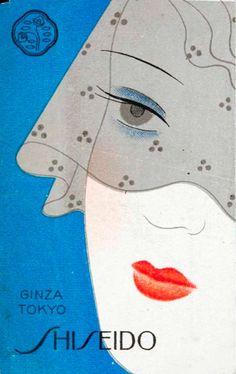 Vintage Japanese Postcard Shiseido (1920s - 1943)