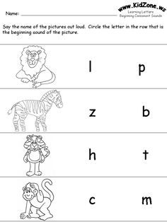 learning letters worksheet