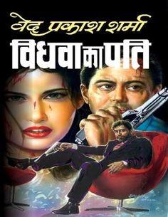 Free Download Vidhwa Ka Pati Ved Prakash Sharma Hindi Novel Pdf