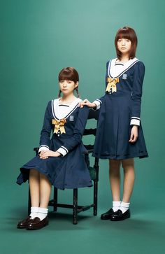 haco. [ハコ] 私立手越女子高等学校 公式セーラー服 〈紺:長袖〉 フェリシモ