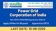Power%2BGrid%2BCorporation%2Bof%2BIndia%2BApprentice%2BERTS%2BOnline%2BForm%2B2020