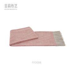 非俞布艺 样板房灰色蓝色黄色粉红色流苏花呢搭巾撘毯-淘宝网