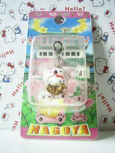 HELLO KITTY GOTOCHI Mascot Figure Charm Koala NAGOYA JAPAN Only! Sanrio 2005 NEW 1.9cm 16.99