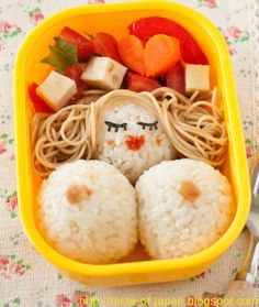 Adult sexy bento lol Great for Valentine's day.